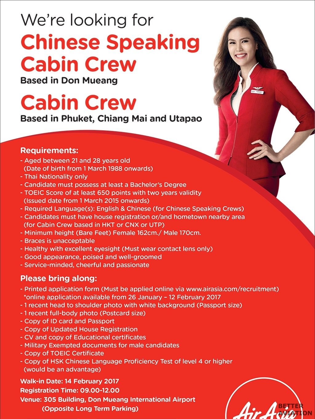 AirAsia-Thailand-Cabin-Crew-February-2017 Online Application Form For Job on pizza hut, taco bell, apply target, print out, olive garden,