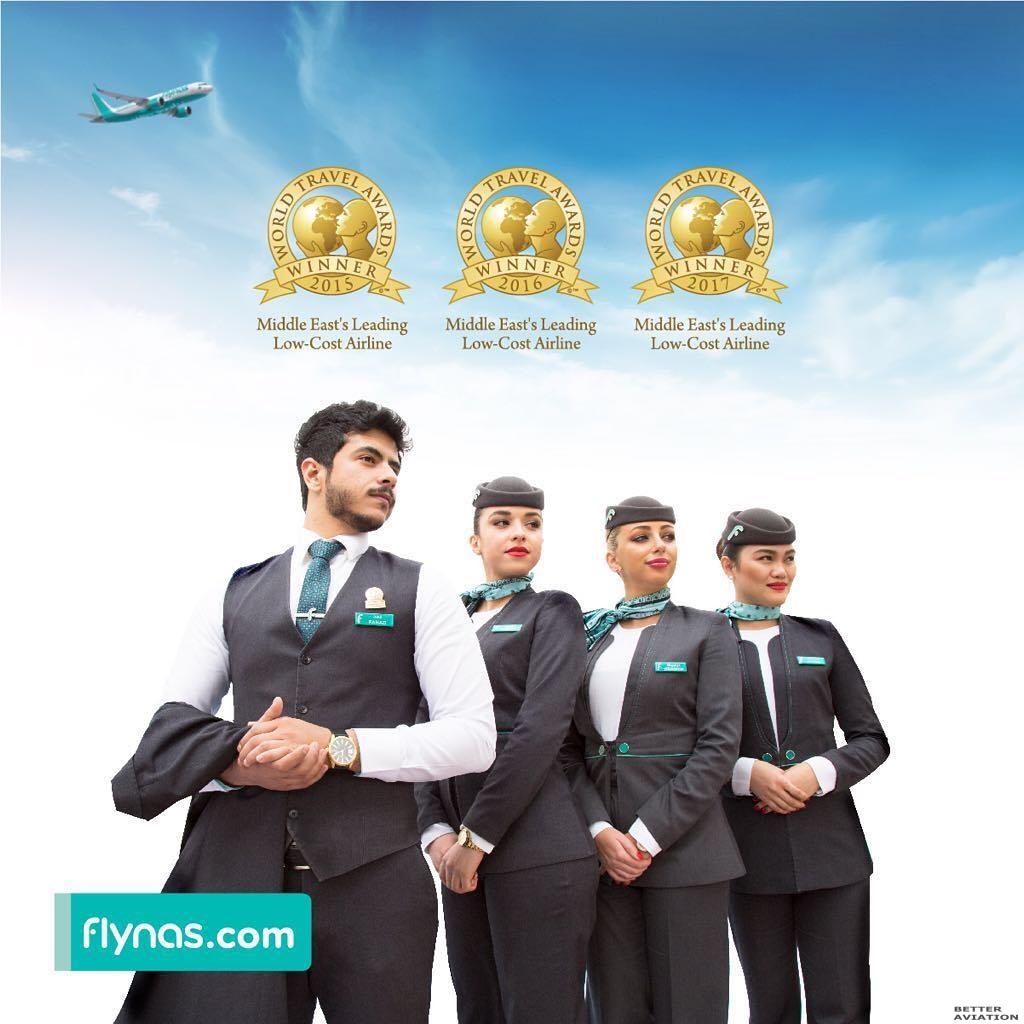 flynas flight attendant recruitment