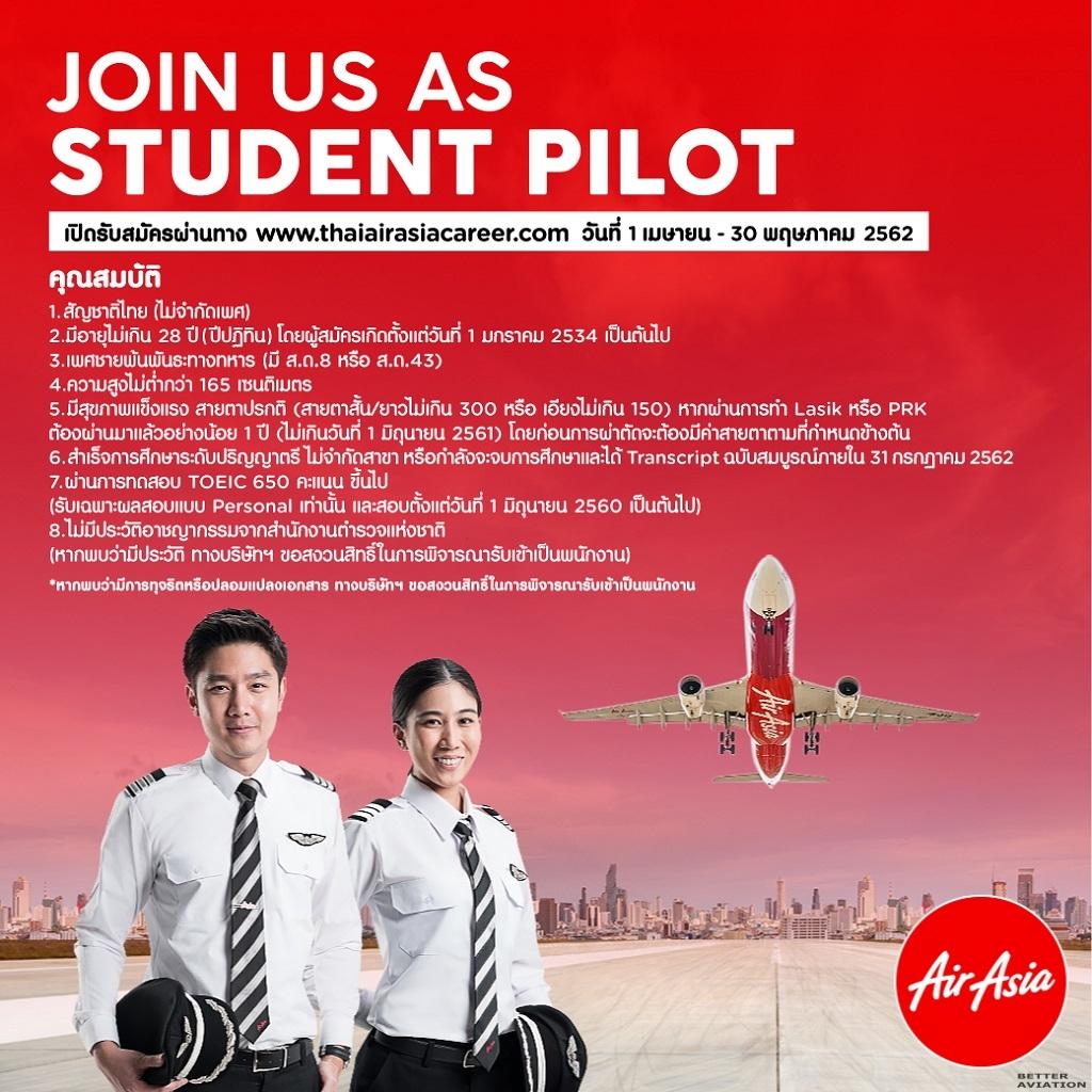 Thai Airasia Student Pilot 2019 Better Aviation